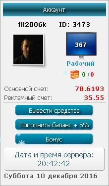 https://img-fotki.yandex.ru/get/94596/18026814.ae/0_c3d1f_63931d63_orig.png