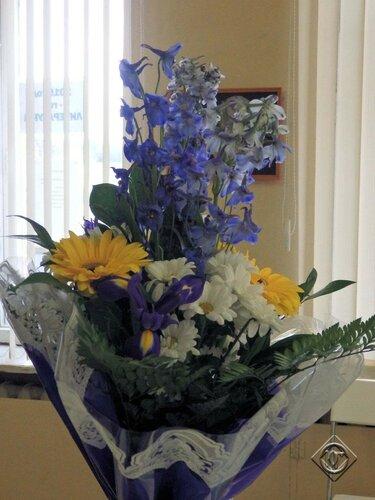 Букет и цветок