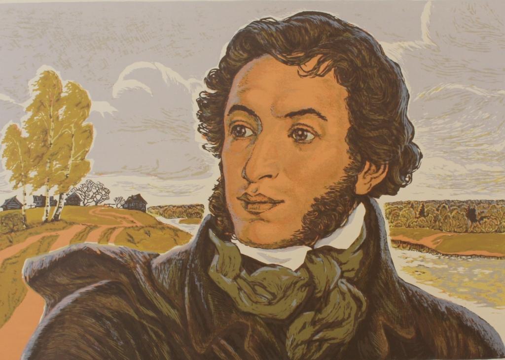 С днем поэзии! Портрет Пушкина на фоне природы