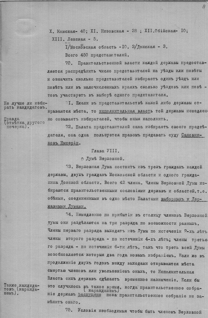 https://img-fotki.yandex.ru/get/94596/199368979.3b/0_1f06e6_5289c107_XXXL.jpg