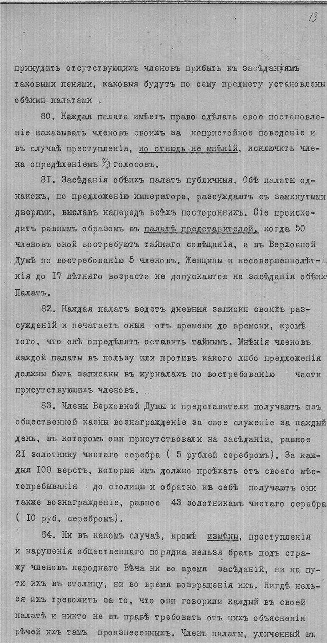 https://img-fotki.yandex.ru/get/94596/199368979.3c/0_1f06e8_2f68711b_XXXL.jpg