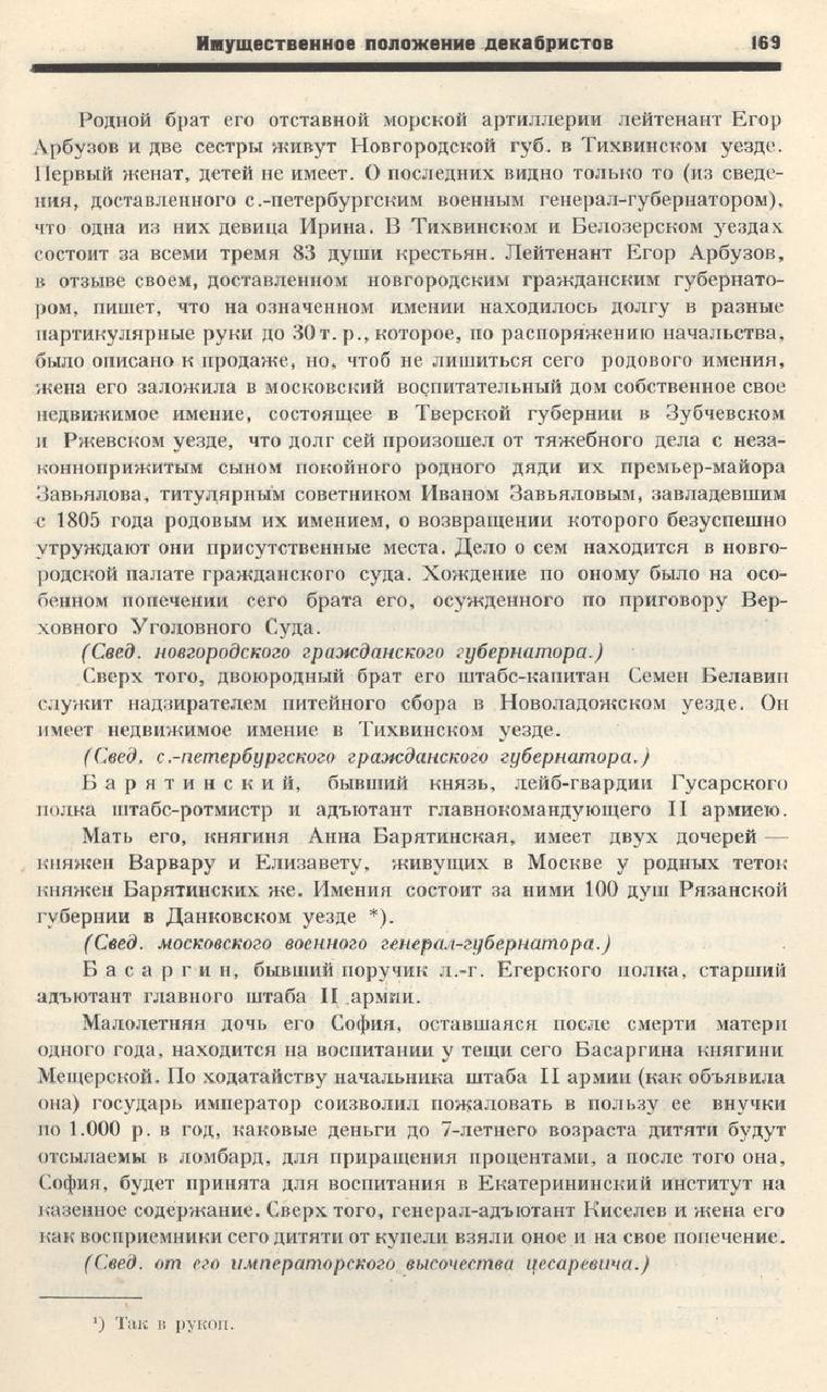 https://img-fotki.yandex.ru/get/94596/199368979.3c/0_1f0718_10484d18_XXXL.png