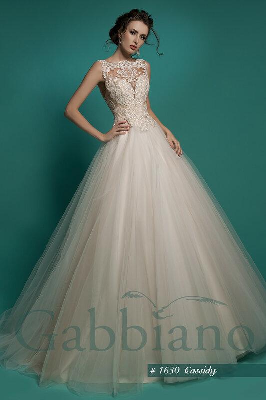 Свадебное платье Кэссиди