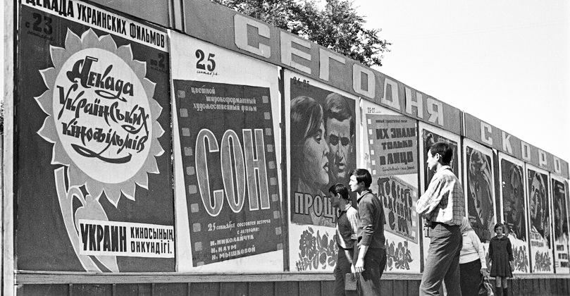 Первый вятский кинотеатр