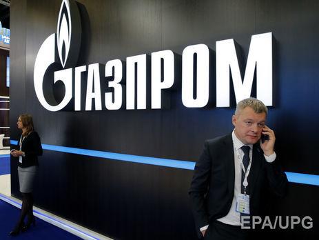 Партнеры «Газпрома» отказались снабжать средствами «Северный поток-2»
