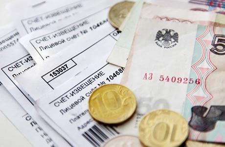 Выяснилось, при каком условии россияне смогут неплатить заквартиру
