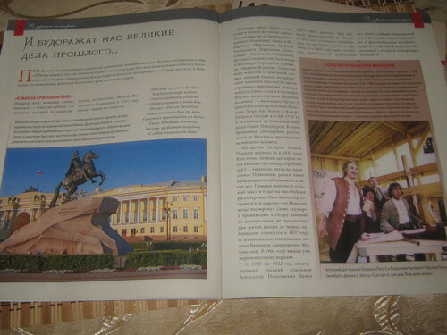 Записная книжка Натальи - Страница 39 0_156518_7ba7f0a7_L