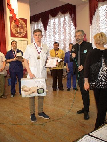 Всероссийская  олимпиада профессионального мастерства по специальности «Медицинский массаж»