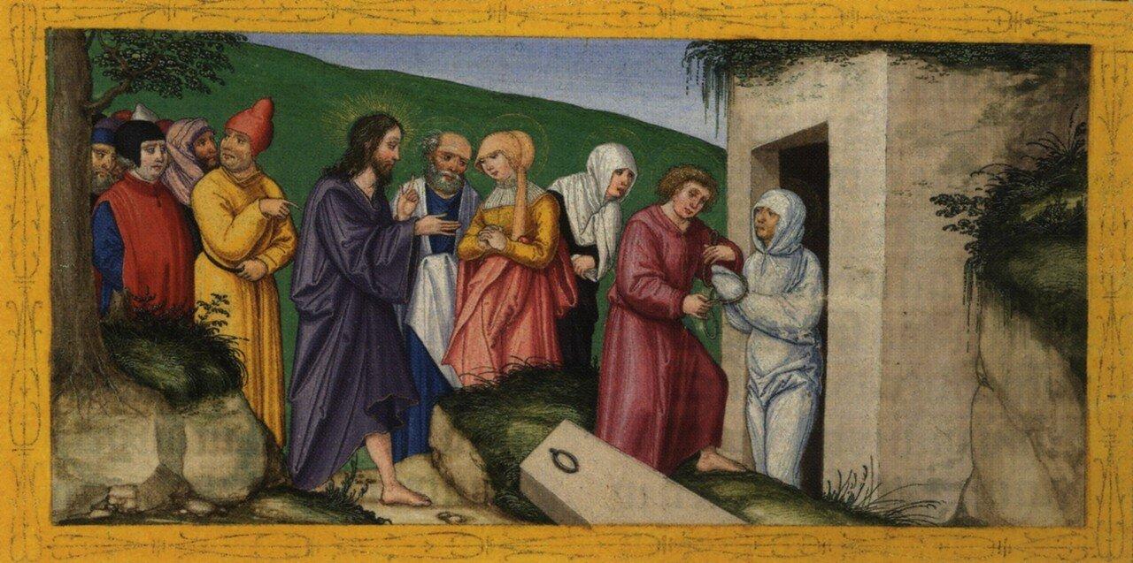 Ottheinrich_Folio129r_Jn11A.jpg