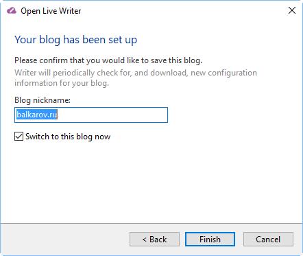 Редактор блогов Windows Live 2017 (Open Live Writer)
