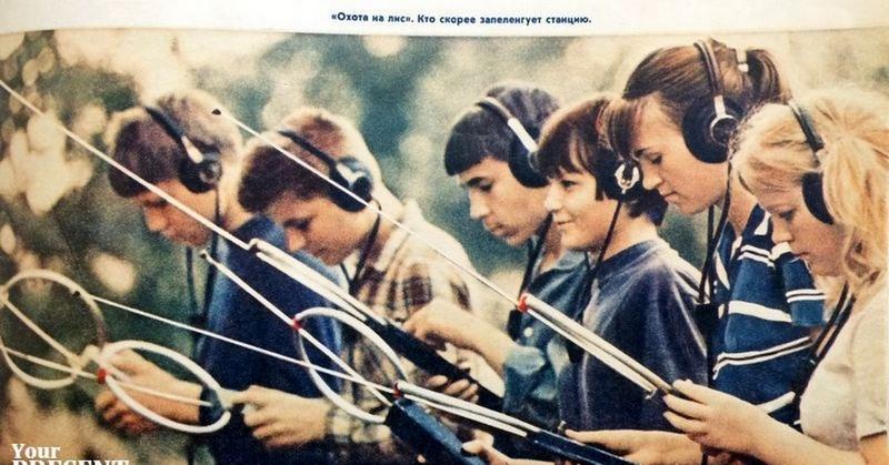 Когда не было планшетов и смартфонов…, 70-е годы.