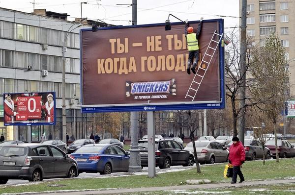 Рекламное агентство BBDO Moscow  Автосигнализации Clifford