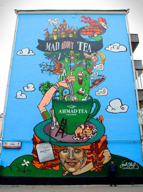 StreetArt Екатеринбург совместно смосковской командой ZukClub  Шоколад Alpen Gold