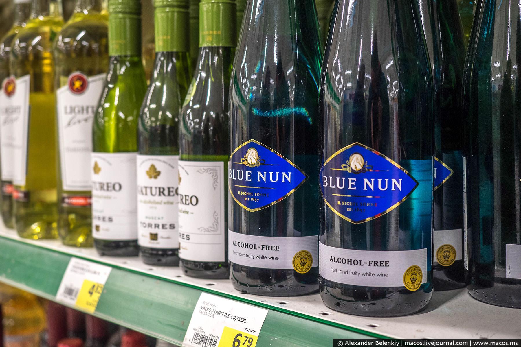 Алкогольный отдел… Что же пьют финны, какие у них национальные напитки? Безалкогольное вино! Б
