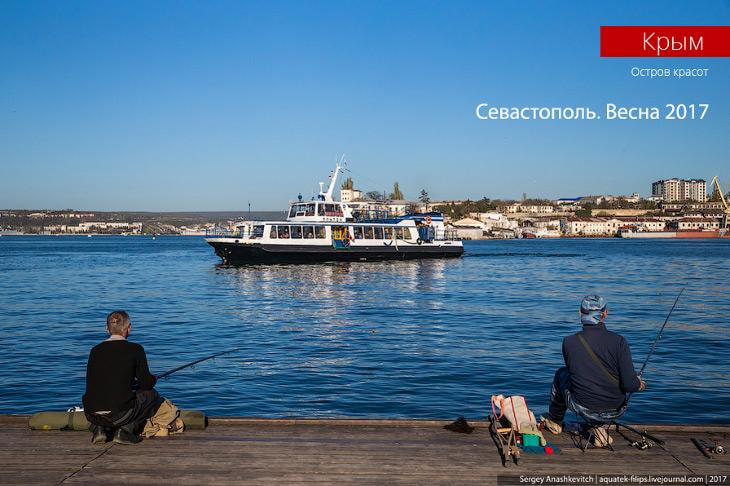 Как меняется Севастополь (57 фото)