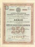 Александровское товарищество сахарных заводов   1913 год