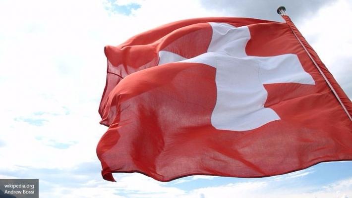 Швейцария ввела санкции против так называемых депутатов Государственной думы