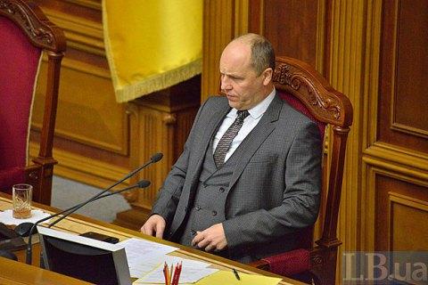 А.Парубий: законодательный проект оБюджете-2017 должен быть принят 22декабря