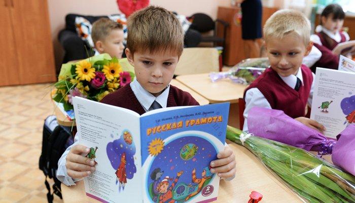 Профессионалы выявили, какой предмет вшколе русские воспитанники знают хуже всего