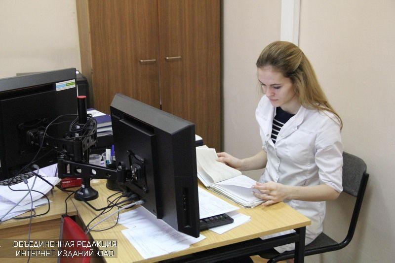Граждане района могут записаться к медперсоналу при помощи нового сервиса
