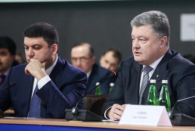«Унас неконфликт, аоккупация»,— Порошенко поправил руководителя  представительства Европейского инвестбанка