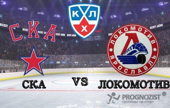 «СКА» стал первым финалистом Кубка Гагарина