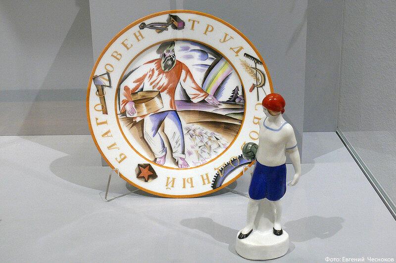 Третьяковская галерея. Интенсив ХХ. 17.02.17.27..jpg