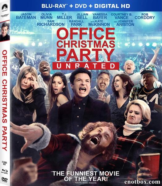 Новогодний корпоратив / Office Christmas Party (2016/BDRip/HDRip)