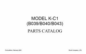 service - Инструкции (Service Manual, UM, PC) фирмы Ricoh 0_1b1cc4_9ae26fae_orig
