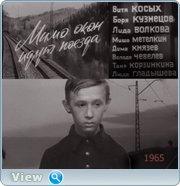 http//img-fotki.yandex.ru/get/94596/4074623.f3/0_1c6112_8a3505cf_orig.jpg
