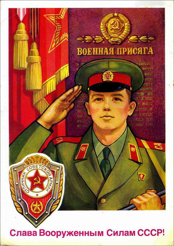 открытки с военнослужащими красивые поздравления