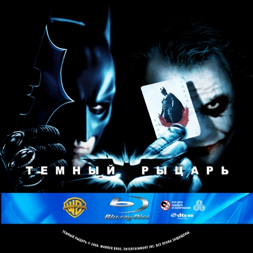 Темный рыцарь / The Dark Knight IMAX Version (2008) BDRip 720p