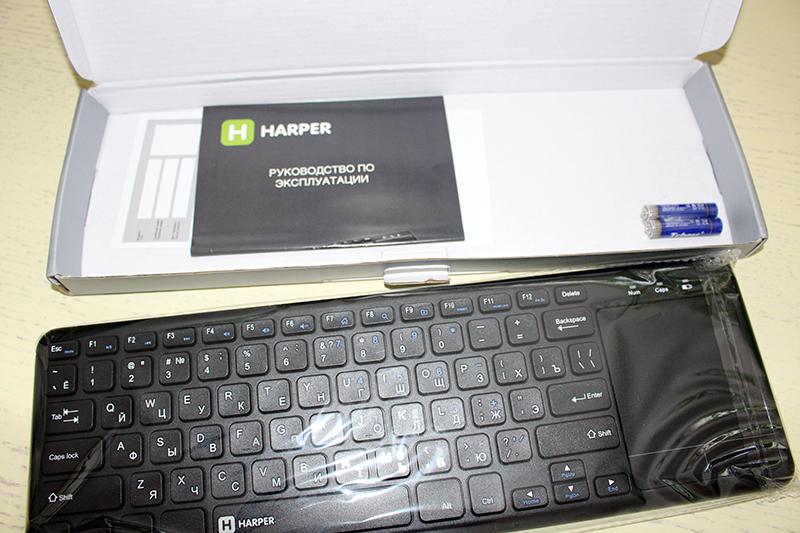 Harper KBTCH-155