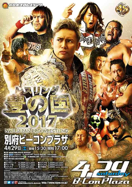Post image of NJPW Wrestling Toyonokuni