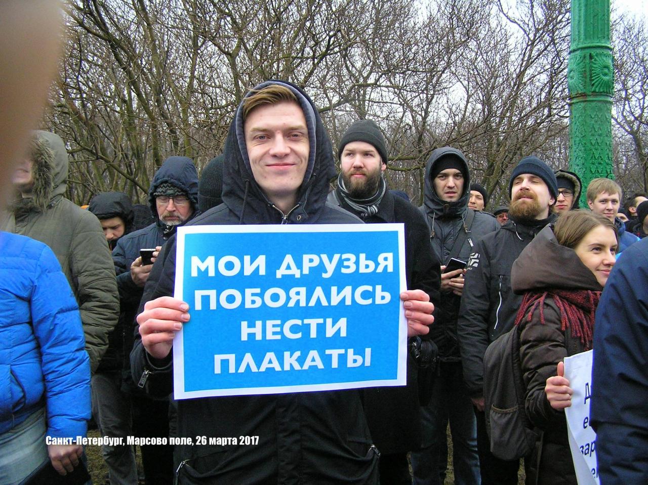 Навальный 33.JPG