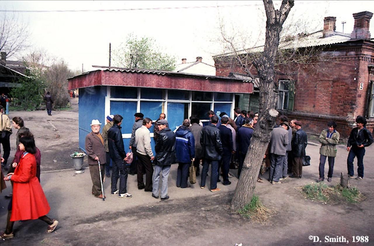 1988. Иркутск. Очередь за пивом