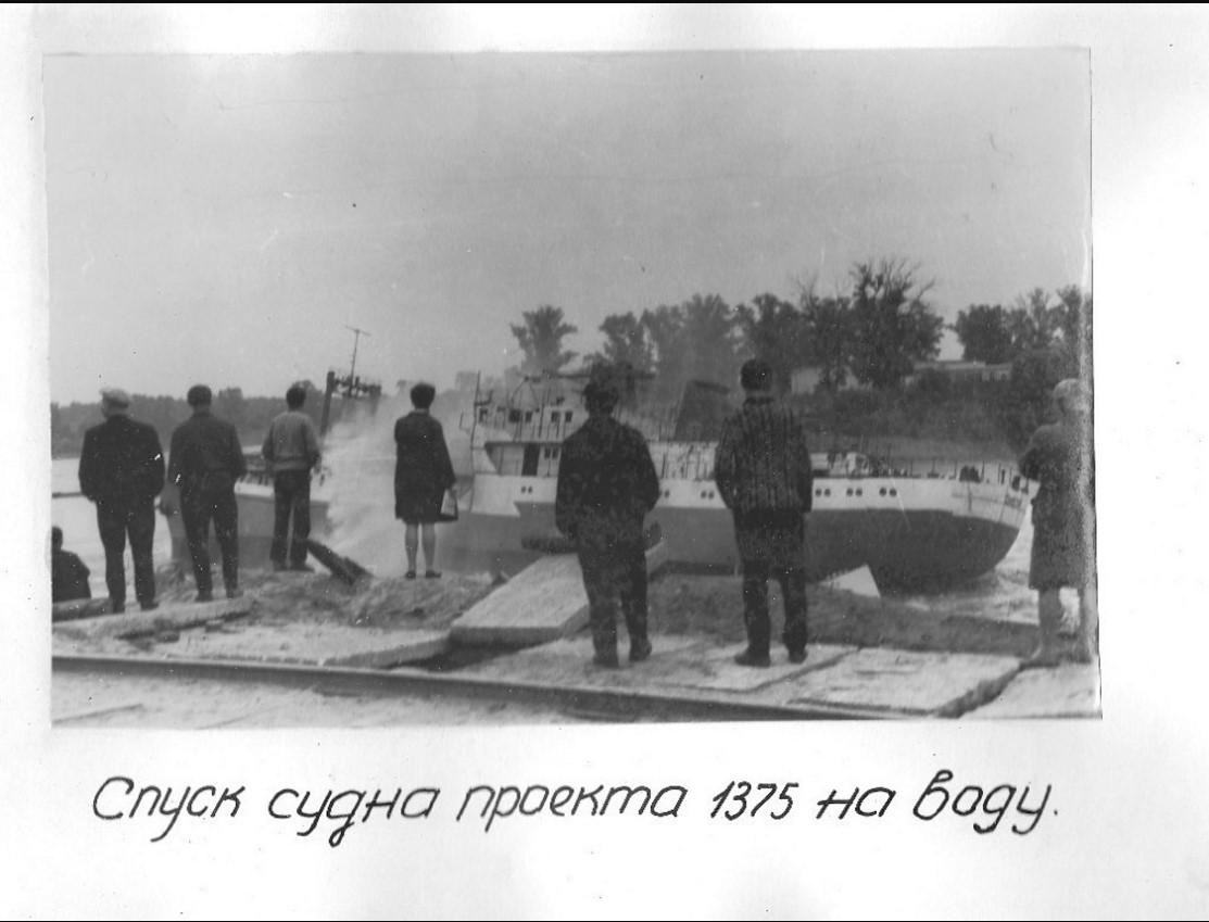 09. Спуск судна проекта 1375 на воду