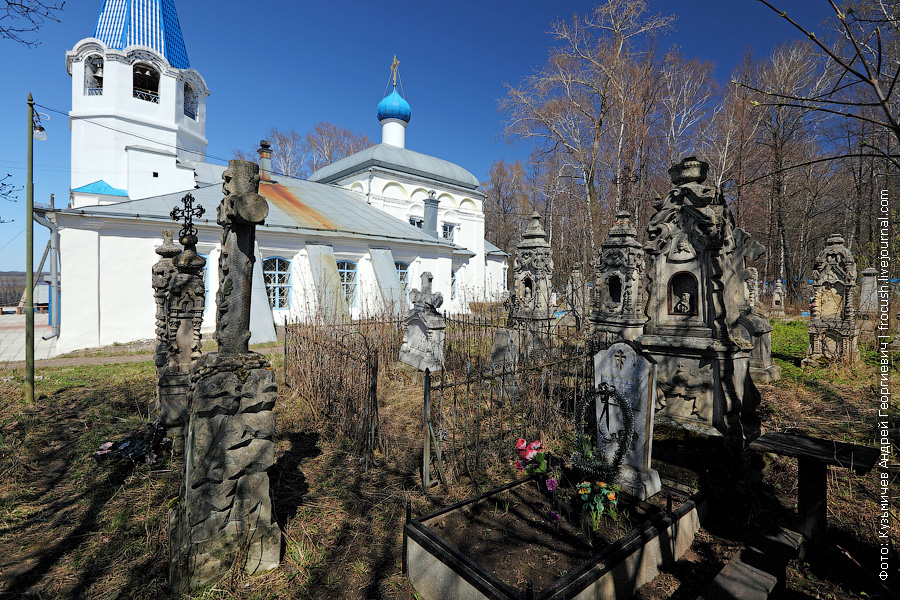 Некрополь с надгробиями начала прошлого века