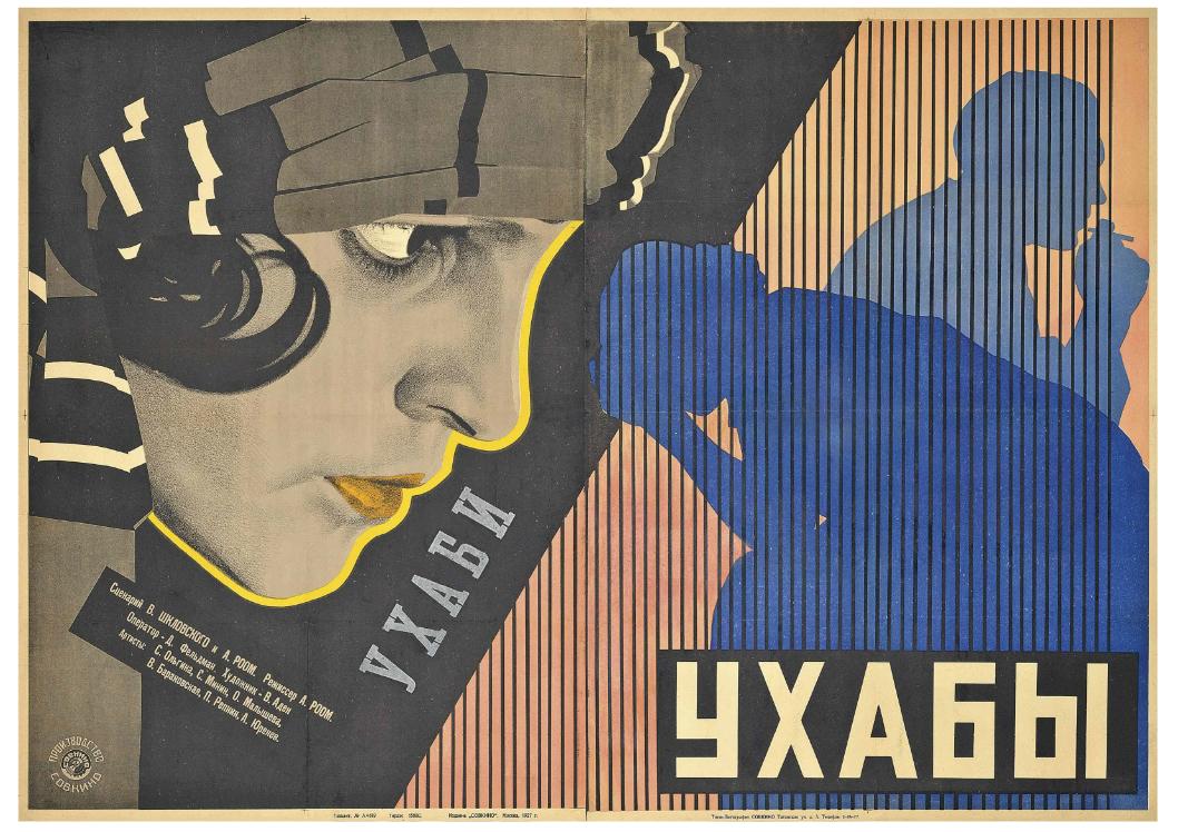 Плакаты -Anonymous. POTHOLES    литография. 1927.jpg