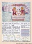 Вязание спицами для детей рисунки с описанием 96