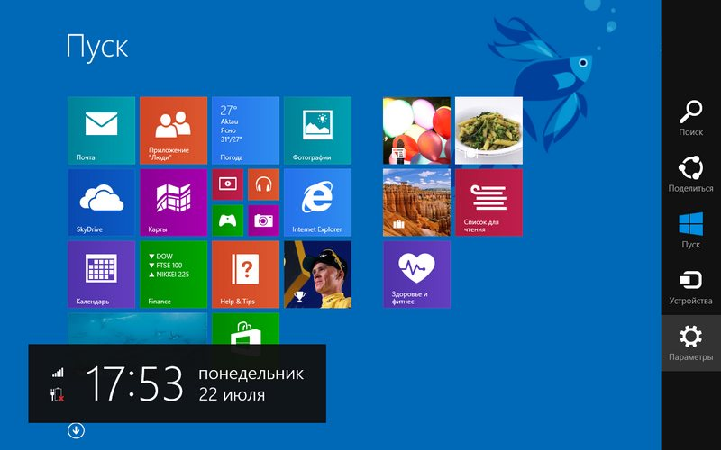 Скачать windows 8 1 x64 rus торрент