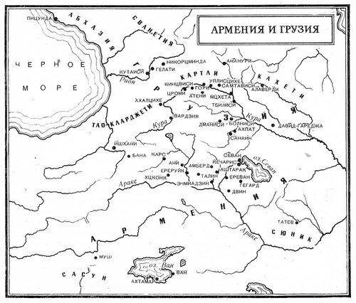 Карта средневековых Армении и Грузии