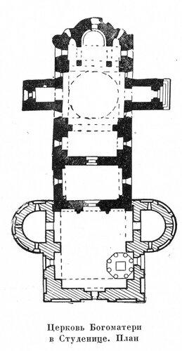 Церковь Богоматери в Студенице, план