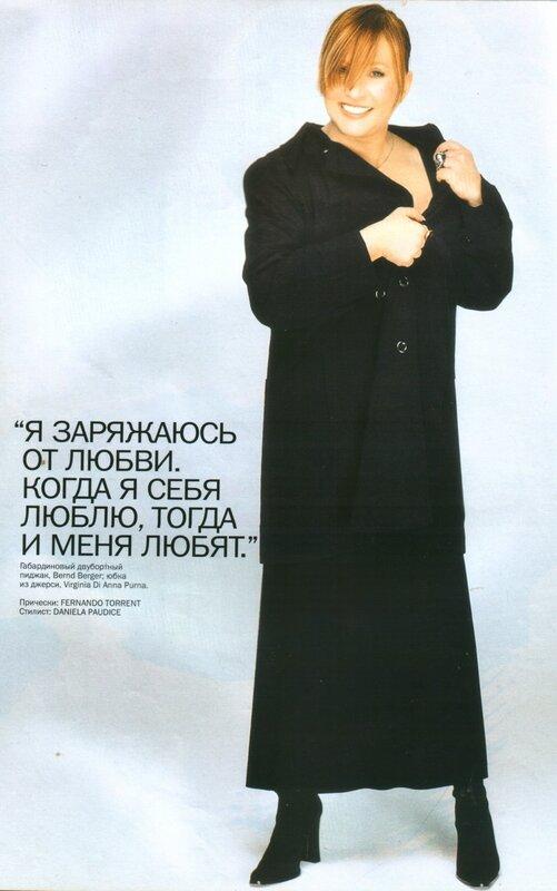 http://img-fotki.yandex.ru/get/9474/200977211.17/0_a0444_e1be7a7e_XL.jpg