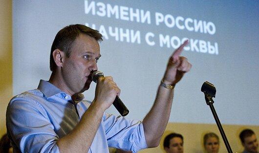 Привет, это Штаб Навального.