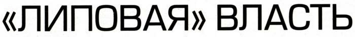 http://img-fotki.yandex.ru/get/9474/205869764.0/0_ebff2_8624a48d_XL.jpg