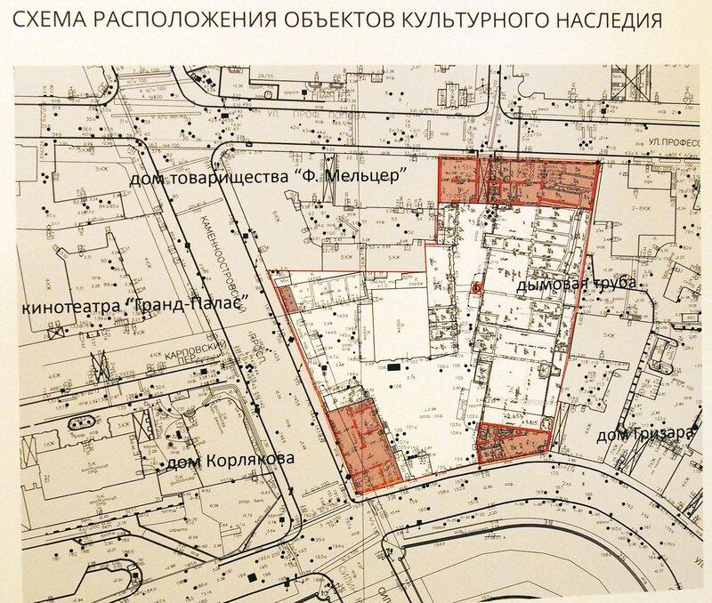 план объектов на территории бывшей фабрики Мельцера
