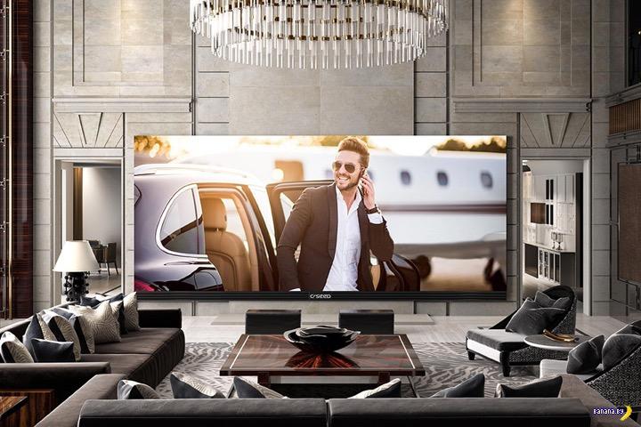 Таких телевизоров не бывает!