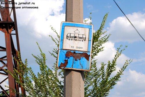 в луганске украли трамвайные рельсы
