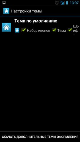 Screenshot_2013-08-26-13-07-59